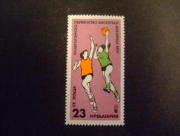 BULGARIA   1977   MICHEL 2604     MNH **   (IS37-NVT) - Basketball
