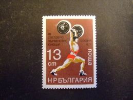 BULGARIA    1977   MICHEL 2602    MNH **   (IS37-NVT) - Weightlifting