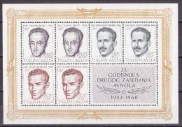 Bm_ Jugoslawien - Mi.Nr. Block 13 + 14 - Postfrisch MNH - Blocks & Sheetlets