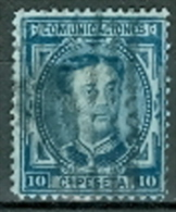 Spanien 1876 10 C. Gest. König Alfons XII. - 1875-1882 Königreich: Alphonse XII.