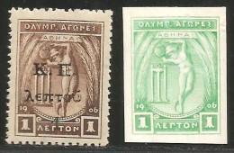Grecia 165 Prueba - 1906 Zweite Olympische Spiele