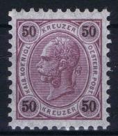 Austria: 1890   Yv Nr 56 B   Perfo 9.25  MNH/** - Ungebraucht
