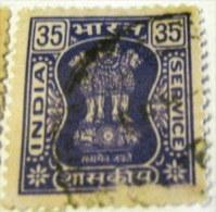India 1982 Service Asokan Capital 35p - Used - Dienstzegels