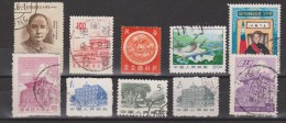China, Chine ; NICE SET - 1912-1949 Republiek