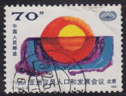 China 1981 Michel 1757, Used (o) - 1949 - ... République Populaire
