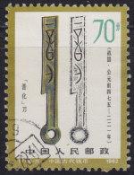 China 1982 Michel 1789, Used (o) - 1949 - ... République Populaire