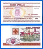 Bielorussie 5 Roubles 2000 NEUF UNC Belarus Uniquement Prix + Frais De Port Skrill Paypal OK - Belarus