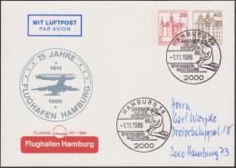 Berlin 1986. Privatganzsache, Entier Postal Timbré Sur Commande. Flughafen Hamburg, Aéroport, Syrène. Ballon, Avion - Montgolfier