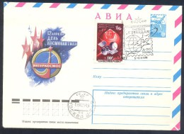 Russia CCCP 1979 Cover: Space Weltraum: Cosmonauts Day; Venera-11 Venera-12 Venus Mission; To The Stars Philatelic Exhib - FDC & Gedenkmarken