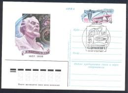 Russia CCCP 1982 Postal Stationery Card: Space Weltraum: Ziolkowski - FDC & Gedenkmarken