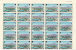 United Arab Emirates,  Scott 2015 # 68,  Issued 1976,  Folded Sheet Of 50,  MNH,  Cat $ 3,750.00 - United Arab Emirates