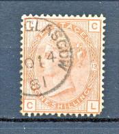 UK 1880-81 Victoria - N. 66 - 1 Scellino Rosso Bruno LC Tavola 13 Con Annullo Tondo A Data Di Glasgow £ 700 = € 770 - Used Stamps