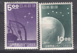 JAPAN  1952  UPU SET    MH   1st  CLEAN HINGE - 1926-89 Empereur Hirohito (Ere Showa)