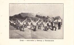 PAHINJSKO-SOKOLI 1934 - Croatia