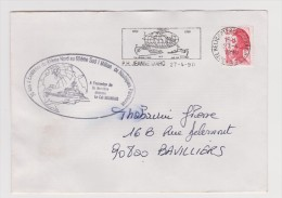 PH JEANNE D'ARC - Marcophilie (Lettres)