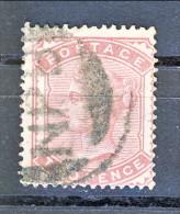 UK 1880-81 Victoria - N. 70 - 2 Penny Rosa Carminio Annullo NPB (NewsPaper Branch) - Used Stamps