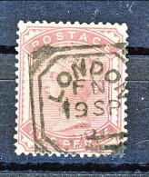 UK 1880-81 Victoria - N. 70 - 2 Penny Rosa Carminio Usato / Annullo Ottagonale London - Used Stamps