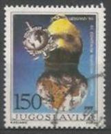 YU 1986-2197 INTERPOL, YUGOSLAVIA, 1 X 1v, Used - Police - Gendarmerie