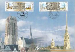 2003 -EMISSION COMMUNE  -  COB N° 3170 HK  - Carte Souvenir  MALINES - SAINT PETERSBOURG - Souvenir Cards