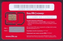 UKRAINE. LIFE:) GSM. SIM CARD. UNUSED WITH CHIP IN MINT CONDITION, Nr. 2 - Ukraine