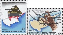 Griechenland 1562-1563 (kompl.Ausg.) Postfrisch 1984 Intervention - Unused Stamps