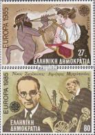 Griechenland 1580-1581 (kompl.Ausg.) Postfrisch 1985 Europa - Unused Stamps