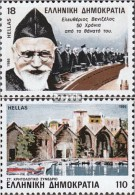 Griechenland 1635-1636 (kompl.Ausg.) Postfrisch 1986 Kreta - Unused Stamps