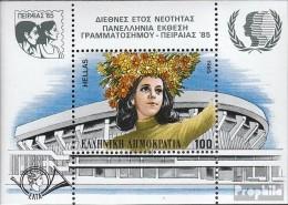 Griechenland Block5 (kompl.Ausg.) Gestempelt 1985 Jugendjahr - Blocks & Sheetlets