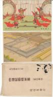 Japan Art, Samurai(?) Emperor(?) Ceremony Images On Lot Of 2 C1900s Vintage Postcards & Envelope - Sonstige