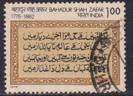 India  Used 1975,  Bahadur Shah Zafar,     (sample Image) - Used Stamps