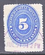 Mexico 216  (o)  1885-86 Issue Wmk 152 - Mexico