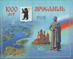 Russia 2010 Millenium Of Yaroslavl.MNH - 1992-.... Federation