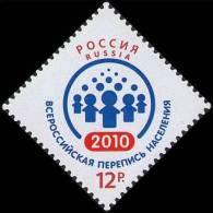 Russia 2010 Population Census.MNH - Unused Stamps