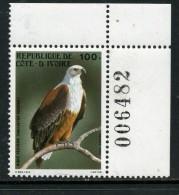 Cote D´Ivoire 1983 Y&T 660  ** - Côte D'Ivoire (1960-...)