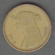 EGITTO 50 PIASTRES 1429 - Egitto