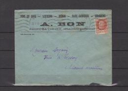 17 - Saint Savinien - A. Bon - Vins En Gros Liqueurs Bières ... - 1943 - 1921-1960: Modern Period