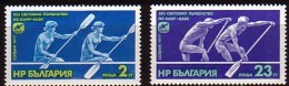 BULGATIA \ BULGARIE ~ 1977 - W.Coup - Canue - 2v - MNH - Bulgarie