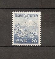 JAPAN NIPPON JAPON SHOWA SERIES 1st. SHOWA SERIES 1940 / MNH / 265 A