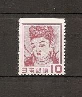 JAPAN NIPPON JAPON PHILATELIE WEEK 1954 / MNH / 583 D - 1926-89 Emperor Hirohito (Showa Era)