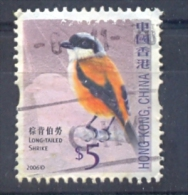 2014 - China  - Vogels - Gestempeld - Oblitérés