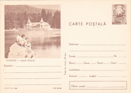 3716A  FISH AND FISHING,1968 POSTCARD STATIONERY UNUSED ROMANIA. - Postwaardestukken