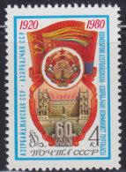 Russia USSR 1980 ; 60 Years Of Azerbaijan SSR, MNH (**) Michel 4948 - Ongebruikt