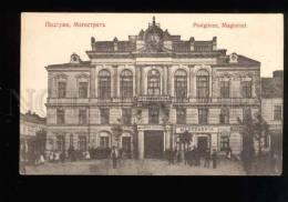 040193 POLAND UKRAINE PODGORZE Magistrat Building Vintage PC - Ukraine