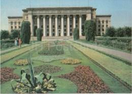 Government Building - Almaty - Alma Ata - 1989 - Kazakhstan USSR - Unused - Kazakhstan
