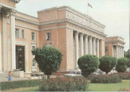 Dushanbe - 1 - Government House - 1989 - Tajikistan USSR - Unused - Tadjikistan