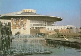 Circus - Fountain - Bishkek - Frunze - 1989 - Kyrgystan USSR - Unused - Kirghizistan