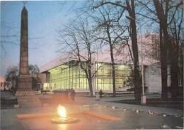 Krupskaya Russian Drama Theatre - Eternal Flame - Bishkek - Frunze - 1989 - Kyrgystan USSR - Unused - Kirgisistan