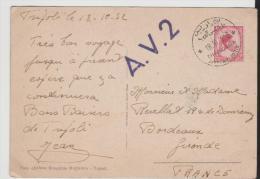 IKL012/ Tripoli (Libyen) Nach Frankreich Mit Klarem A.V.2    1952 - Libyen