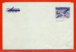 TCHECOSLOVAQUIE 3.80 KCS SUR 1.20KCS AEROGRAMME NEUF OISEAU - Postal Stationery