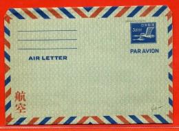 JAPON  AEROGRAMME 62 Y NEUF OISEAU - Interi Postali